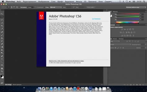 adobe illustrator cs6 dmg adobe photoshop cs6 mac compl3xdn dmg