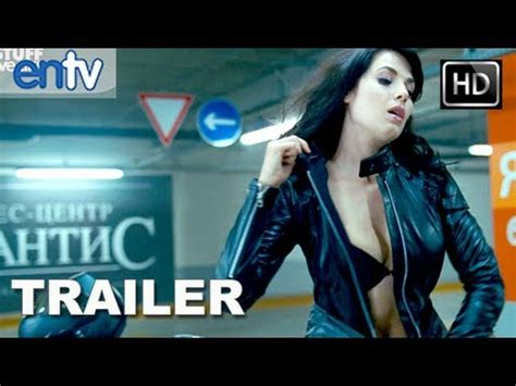 one day official trailer 1 2011 hd youtube a good day to die hard official trailer 2 hd youtube