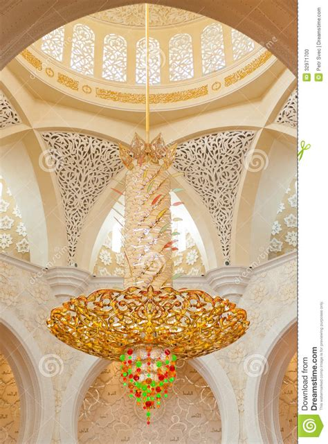 Decoration Of The Sheikh Zayed Grand Mosque Stock Photo Sheikh Zayed Mosque Chandelier