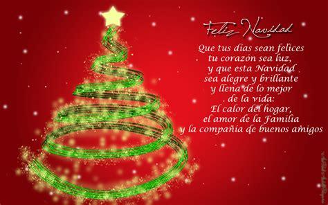 imagenes con frases de navidad y felices fiestas postales con frases navide 241 as para whatsapp desarrollo