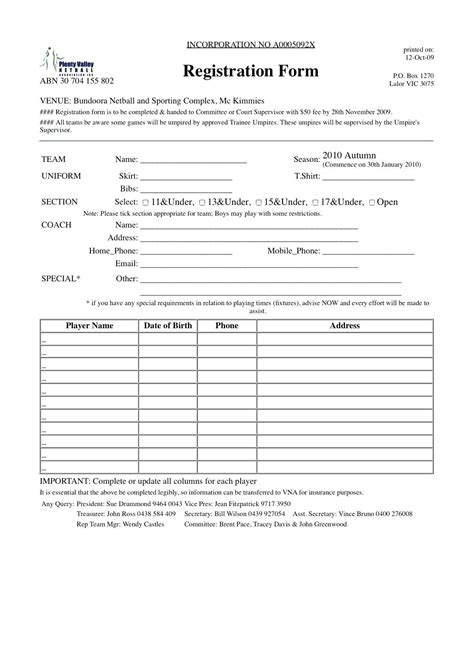 team registration form template team registration form template listmachinepro