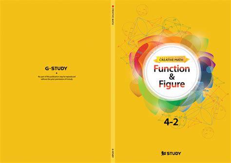 cover design jpeg mathematics book cover design www pixshark com images