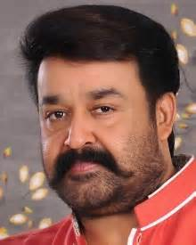 hd images of actor mohan lal mohanlal photos mohanlal images wallpapers pictures