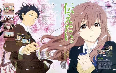 anime koe no katachi koe no katachi zerochan anime image board