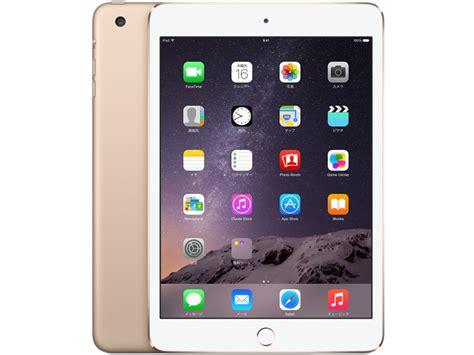 Tablet Apple 3 Jutaan 価格 mini 3 wi fiモデル 128gb mgyk2j a ゴールド の製品画像