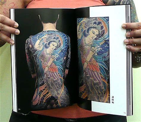 tattoo design japanese book japanese tattoo design books horimitsu s world japanese