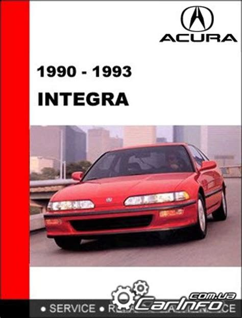 service and repair manuals 1993 acura integra security system 1990 acura integra sale langleybritish columbia classifieds acura car gallery