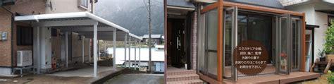 fujiya house 兵庫県 朝来市 和田山 空間にやすらぎを フジヤハウス