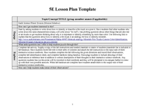 5 e lesson plan template science 5e lesson plan template earth science water erosion 4th