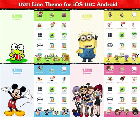 theme changer line ios theme line ios cartoon cartoon ankaperla com