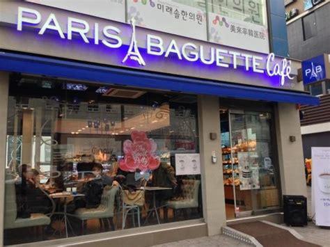 Coffee Di Korea captured by arina where to look for coffee di korea selatan