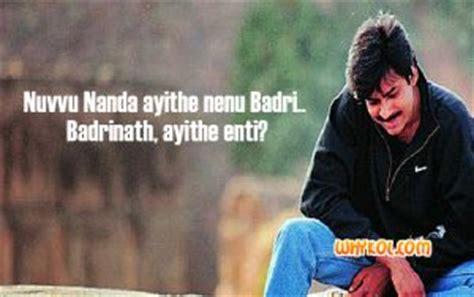 pawan kalyan telugu khushi movie quotes and dialogues quotesadda telugu movie jalsa dialogues
