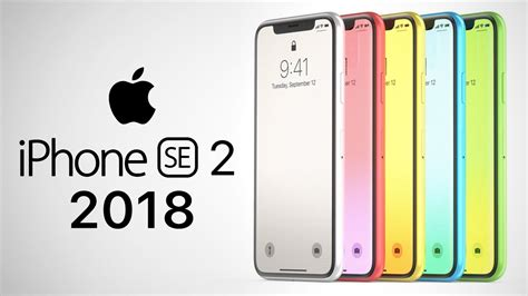 apple iphone se 2 trailer 2018