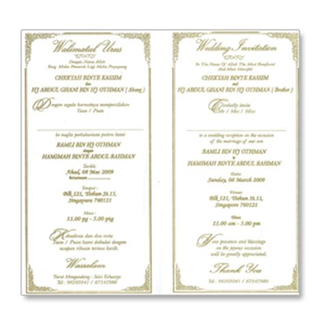 sle of wedding invitation card in kmk printing graphic products