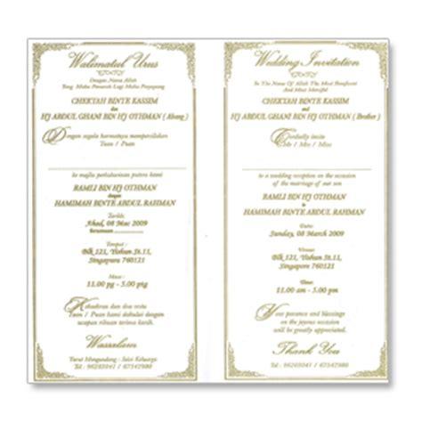 wedding invitation card printing penang kmk printing graphic products with modern wedding card printing handmade yourweek