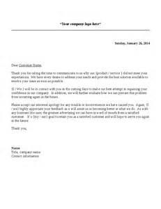 customer response letter templates customer complaint response sle hashdoc