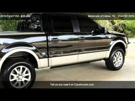 ford f150 king ranch @ motorcars of dallas youtube