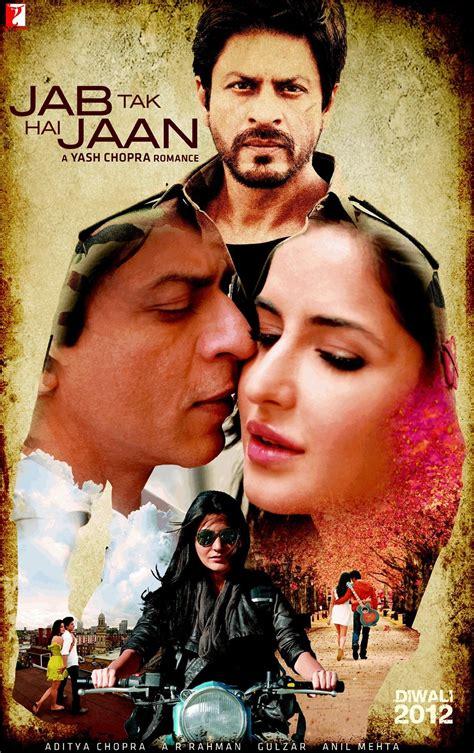 film terbaru sharukhan jab tak hai jaan picture 9