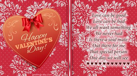 valentines day cards sayings quotes    soul