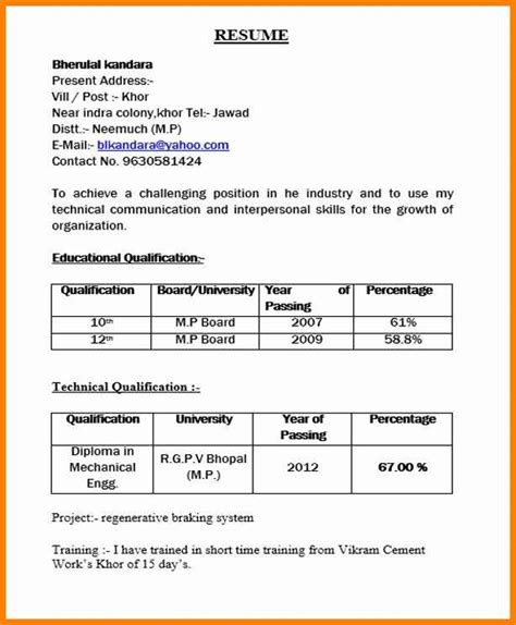 engineer resume example click here to download this mechanical