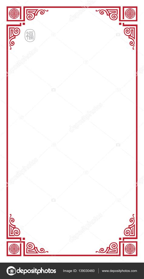 new year vector border frame new year of the rooster border for