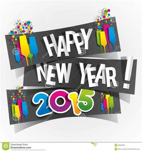 Printable New Year Greeting Cards 2015 | printable new year card designs for 2015