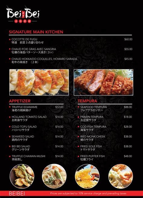 menu design for japanese restaurant i need some graphic design for high end japanese