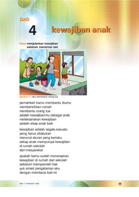 belajar kewarganegaraan indonesia kelas