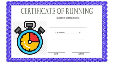 running certificates templates free running certificate 8 the best template collection