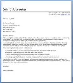 Teacher Cover Letter And Resume
