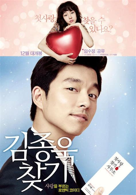 gong yoo film ve dizileri teasers for the korean movie quot finding mr destiny