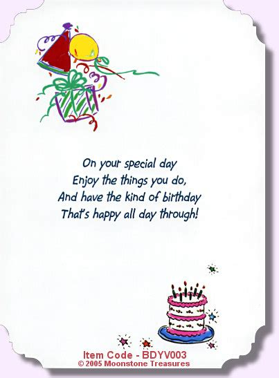 Verses For Birthday Cards birthday card verses by moonstone treasures