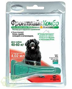 Advocate Xl For Dogs 25 40 Kg 1 Obat Kutu Anjing frontline combo xl