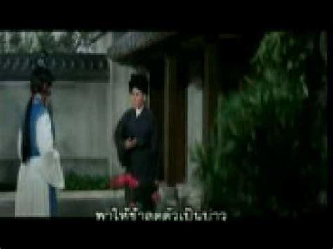 chinese film youtube three smiles chinese movie in thai สามย ม youtube