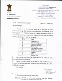 Appointment Letter Format With Salary Annexure Government Appointment Letter Sample Appointment Letter
