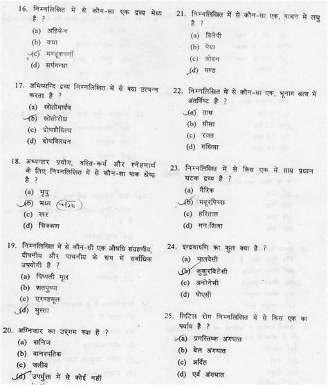 Css 2010 Essay Paper by Css Essay Paper 2010