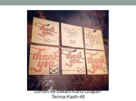 desain kartu ucapan doc contoh 49 desain kartu ucapan terima kasih