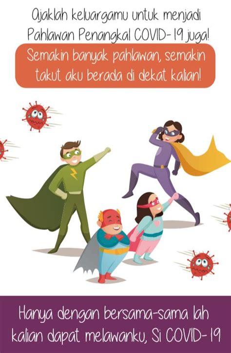 gambar poster edukasi pencegahan virus coronacovid