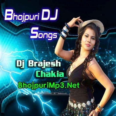 dj remix all song mp3 download othlali me roti bor ke dj remix radhesyam rasiya mp3