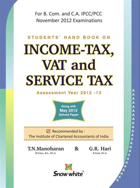 case laws of income tax section wise students handbook on income tax vat and service tax buy