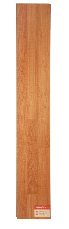 Laminate Flooring 3 Laminate Flooring