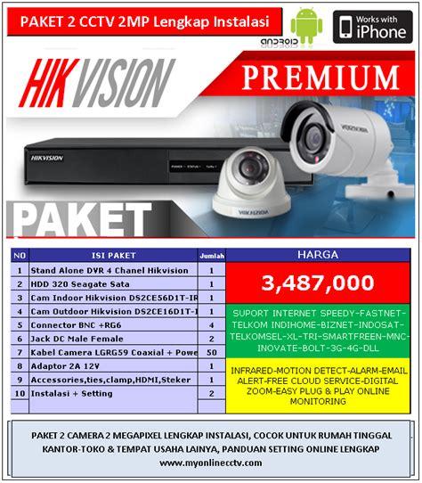 Paket Cctv Turbo Hd 4channel 2kamera 1 3mp 720p paket 2 kamera cctv hd 2mp hikvision paket pasang cctv murah