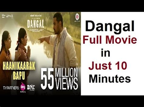 Dangal 2016 Full Movie Dangal Movie Full Story In 10 Minutes Youtube