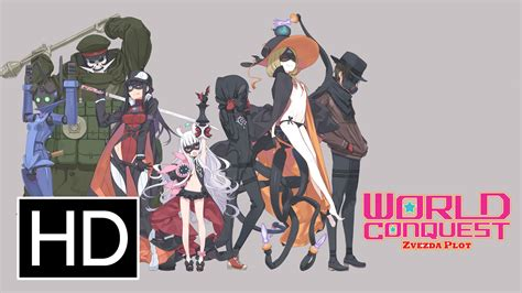 doodle poll nz world conquest zvezda plot world conquest zvezda plot