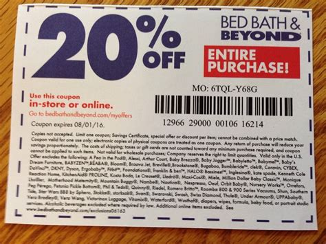 bed bath beyond coupons price match and online codes bed bath beyond 20 off entire purchase ships fast expires 8 1 16 what s it worth