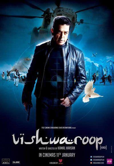 Vishwaroopam 2013 Full Movie Vishwaroop 2013 Full Movie Watch Online Free Hindilinks4u To