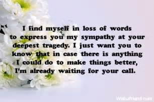 words of sympathy