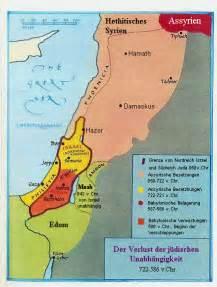 edom map jewry 27 northern reich of israel 842 720 b c