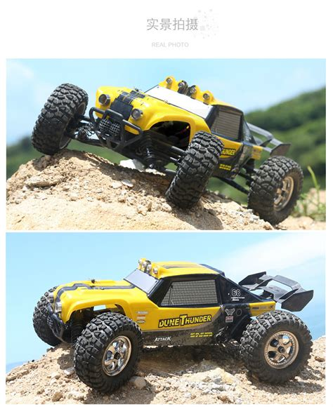Rc Cross Country children s toys rc car hbx 1 12 four wheel drive cross country scale 2 4g car high speed