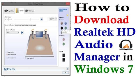 download youtube hd audio how to download realtek hd audio manager windows 7 64 bit